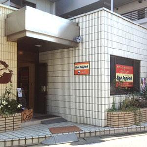 ベストサポート春日原店